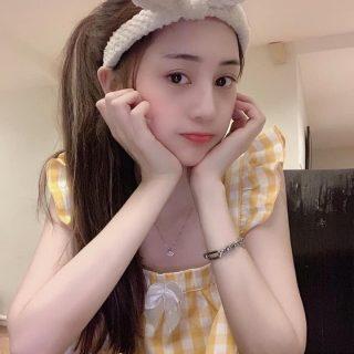 Huyền SGBB Quảng Ngãi