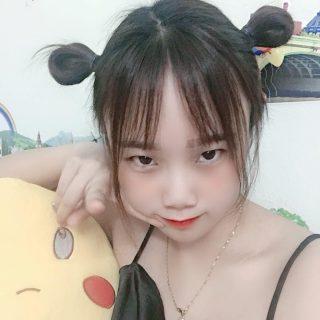SGBB Quảng Ngãi Minh